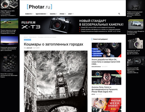 DrowningSky by J. F. Novotny in PHOTAR.ru 09/2019