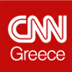DrowningSky by Juergen Novotny on CNN Greece 09/2019